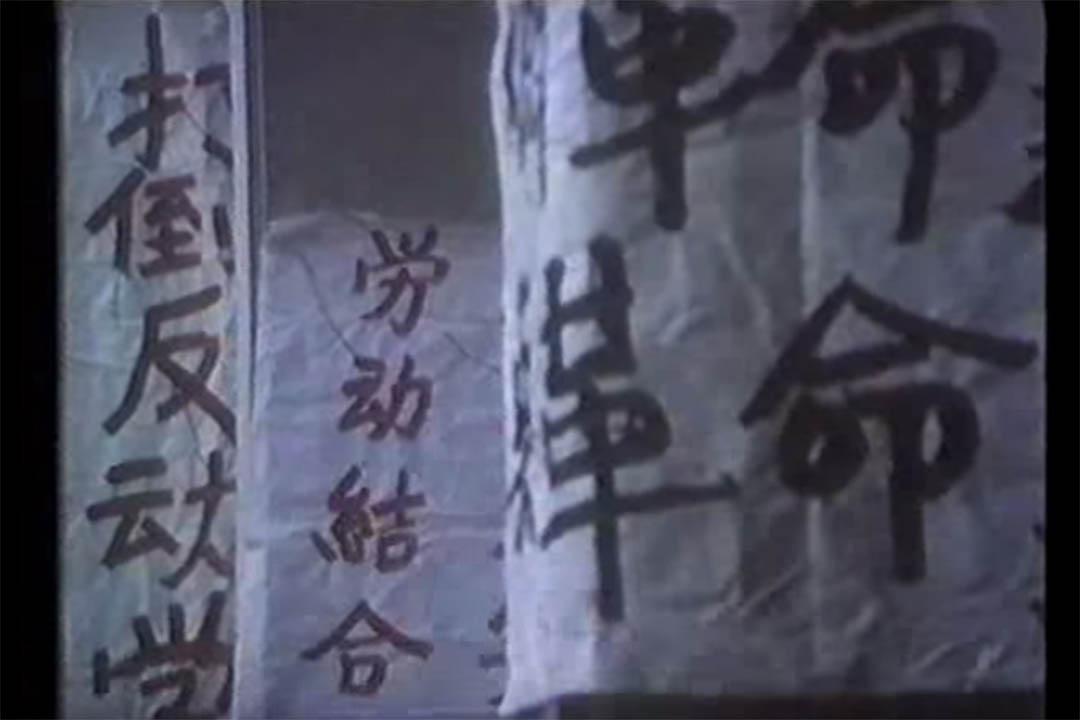 電影-再見中國