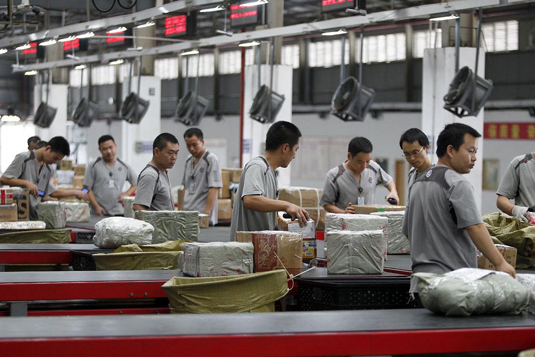 圖為順豐位於深圳的物流中心。