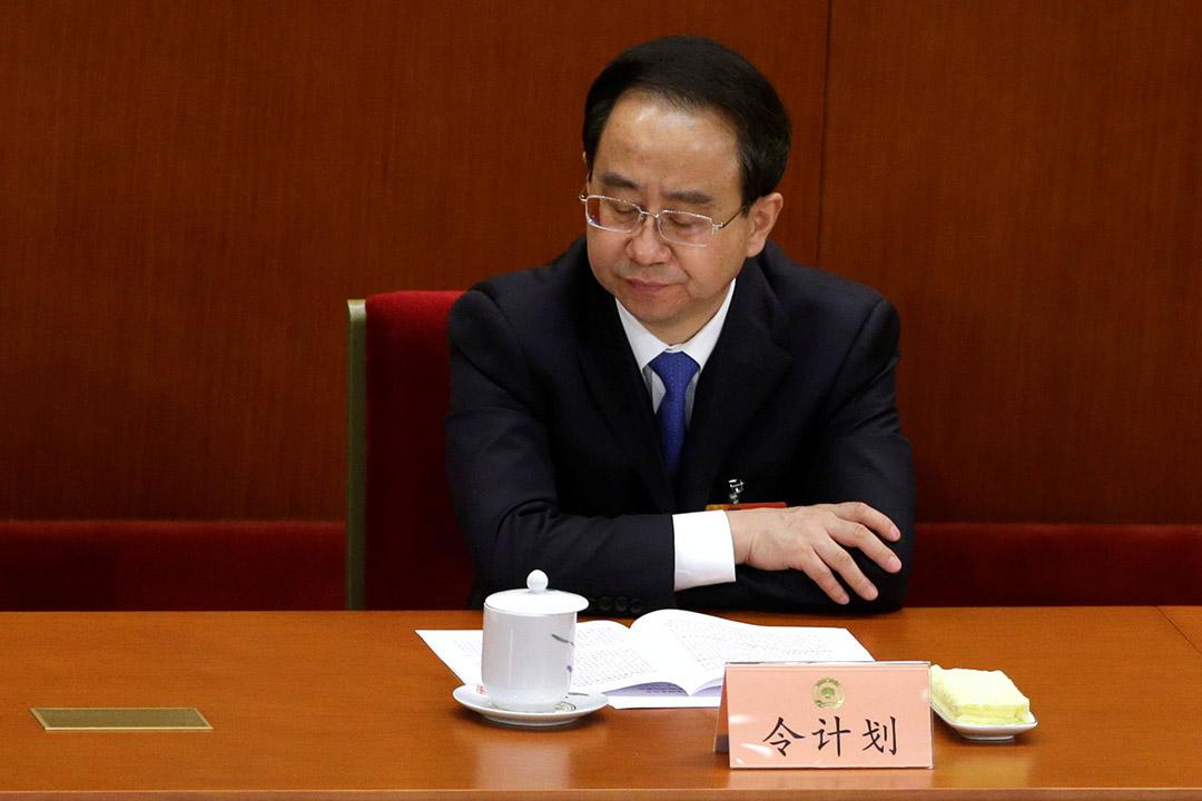 全國委員會副主席、中共中央統戰部部長令計劃。
