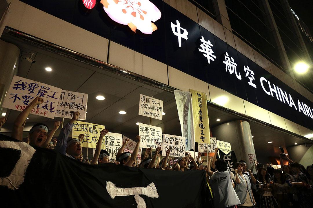 桃園市空服員職業工會宣布24日零時開始罷工。