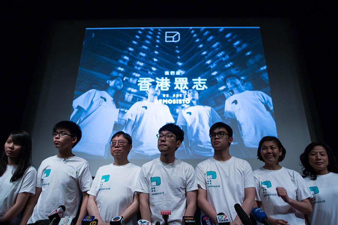 「香港眾志」Demosistō創黨主席羅冠聰、 副主席黎汶洛、 秘書長黃之鋒、常委舒琪等人出席創黨禮。