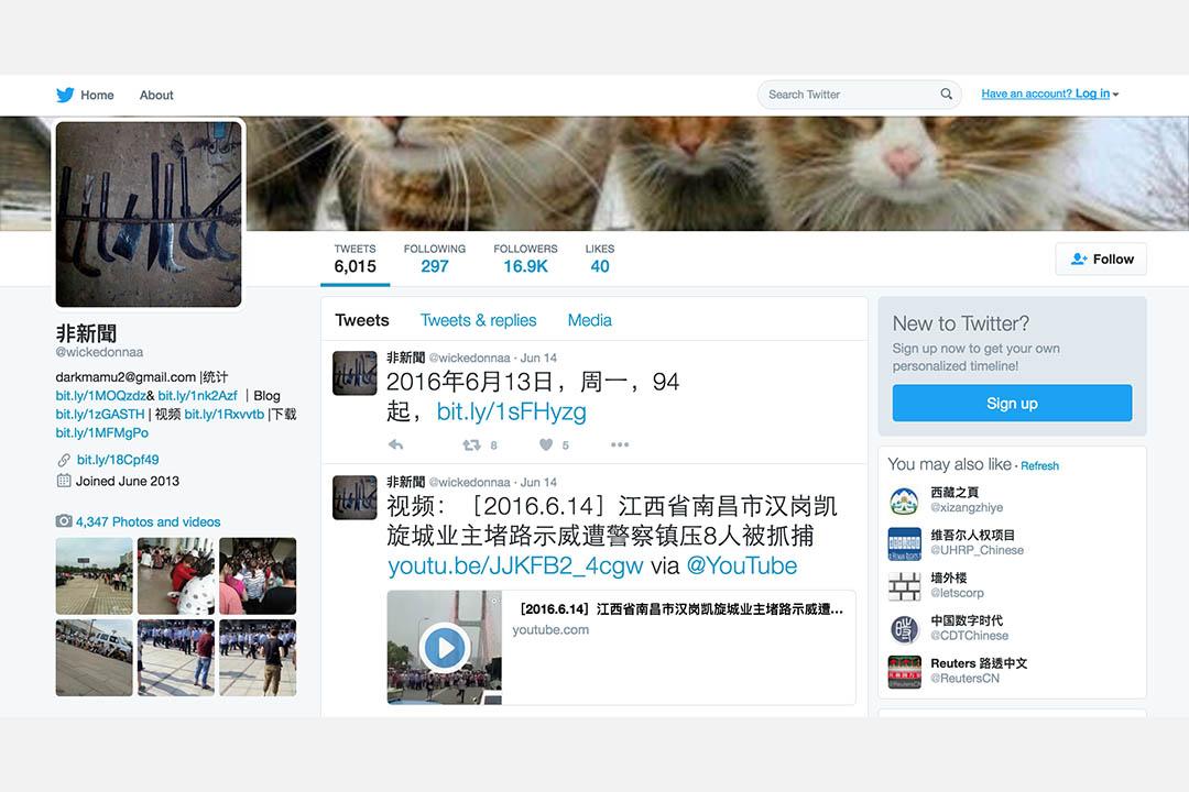 一對男女開設Twitter賬號,發佈內地群體抗爭事件的記錄。近日,二人失聯,賬號至6月14日一直未有更新。