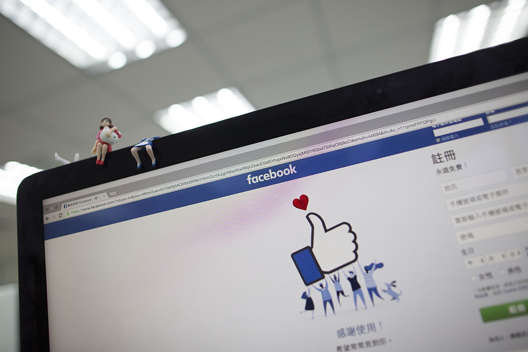 社交網絡成為辦公室新型休閒方式。