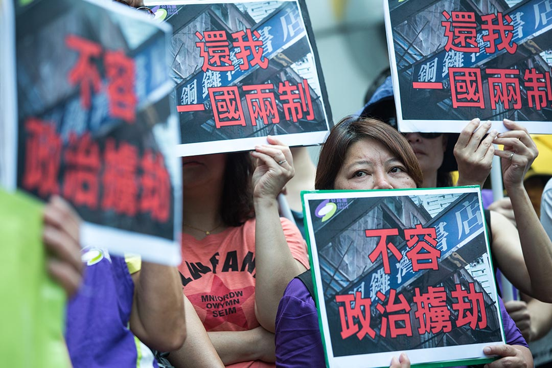 有政黨到中聯辦聲援銅鑼灣書店店長林榮基。