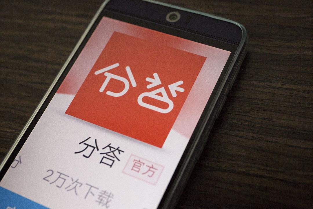 分答的手機應用程式下載頁面。