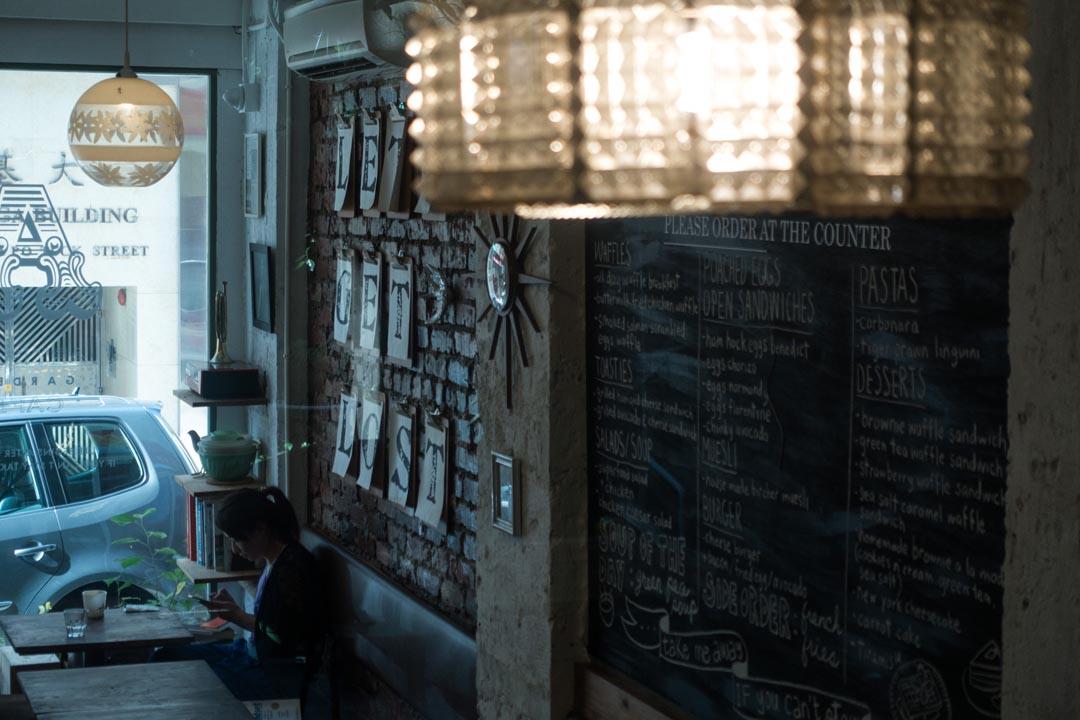 位於石塘咀咖啡館-Artisan Garden Cafe。