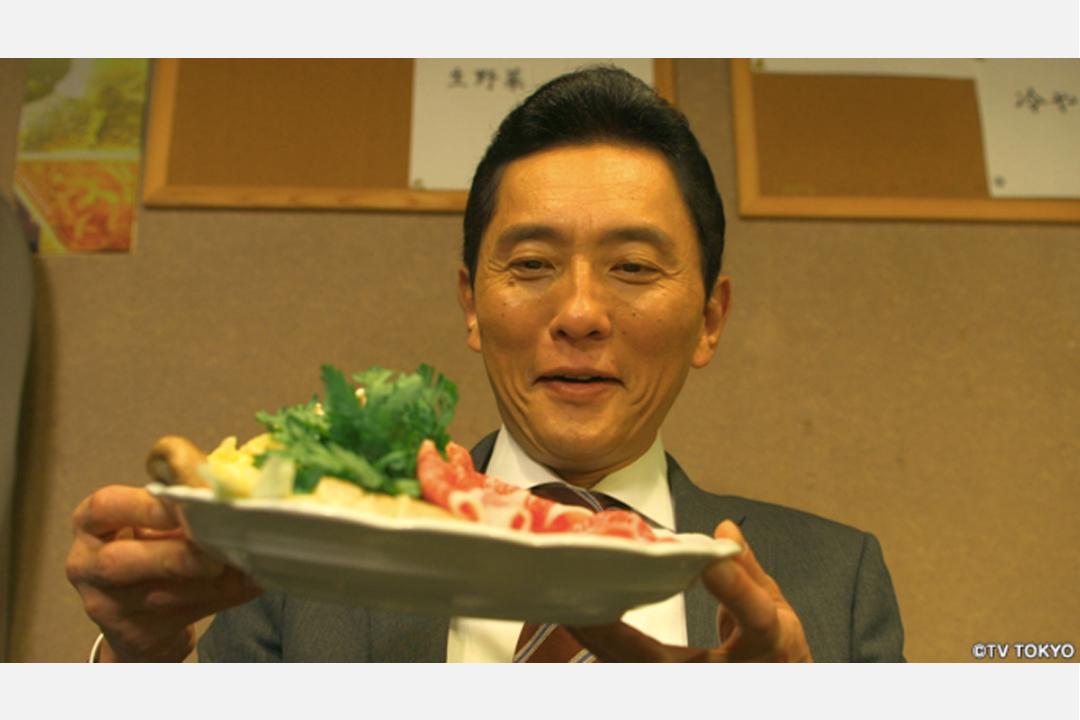 日劇《孤獨的美食家》劇照。