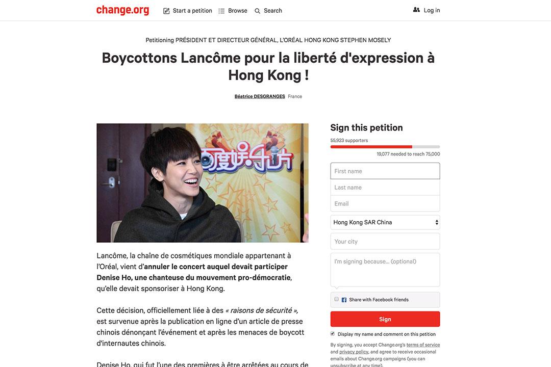 網站change.org法語版的頁面上出現了一篇題為《為了香港言論自由,讓我們抵制蘭蔻!》的英法雙語請願書。