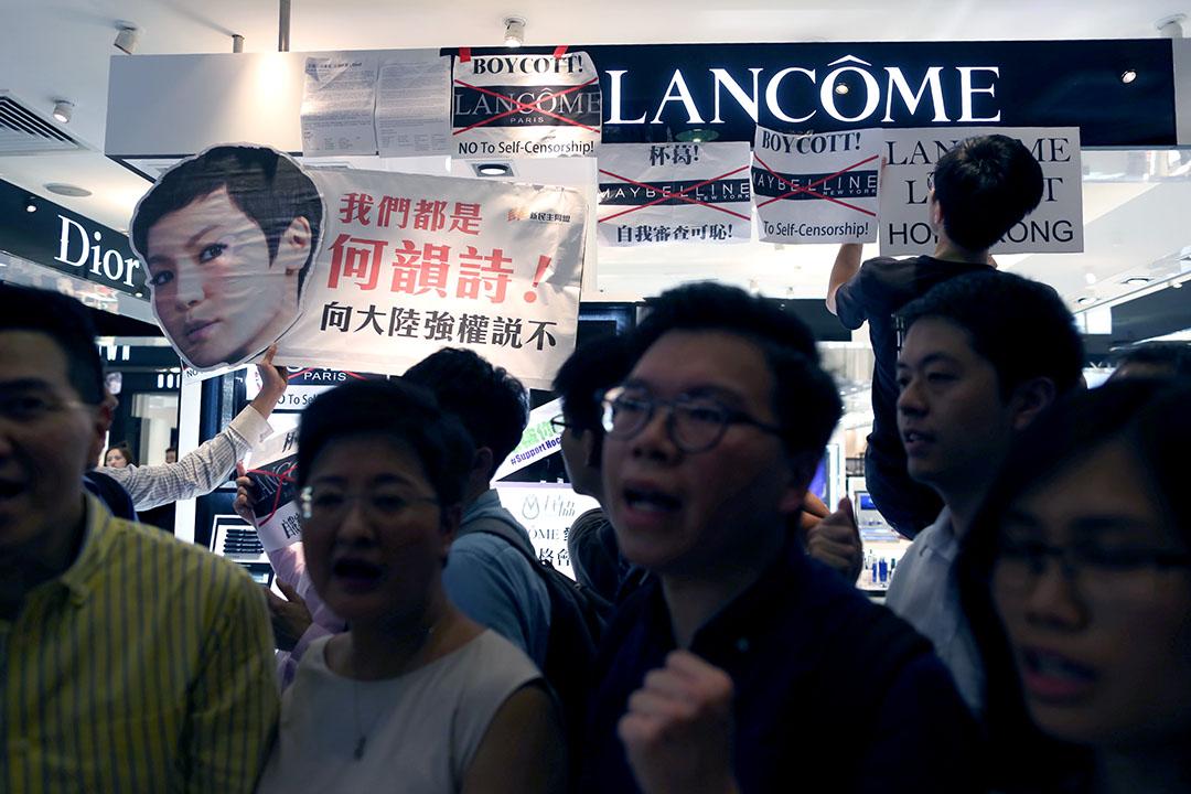 有團體發起遊行到銅鑼灣時代廣場法國化妝品牌Lancôme(蘭蔻)的門市,抗議Lancôme突然取消本港藝人何韻詩出席的小型音樂會。
