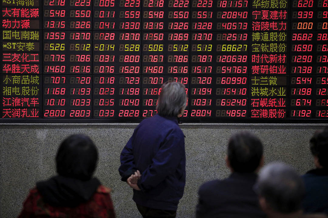 MSCI明晟決定推遲將中國A股納入MSCI新興市場指數。