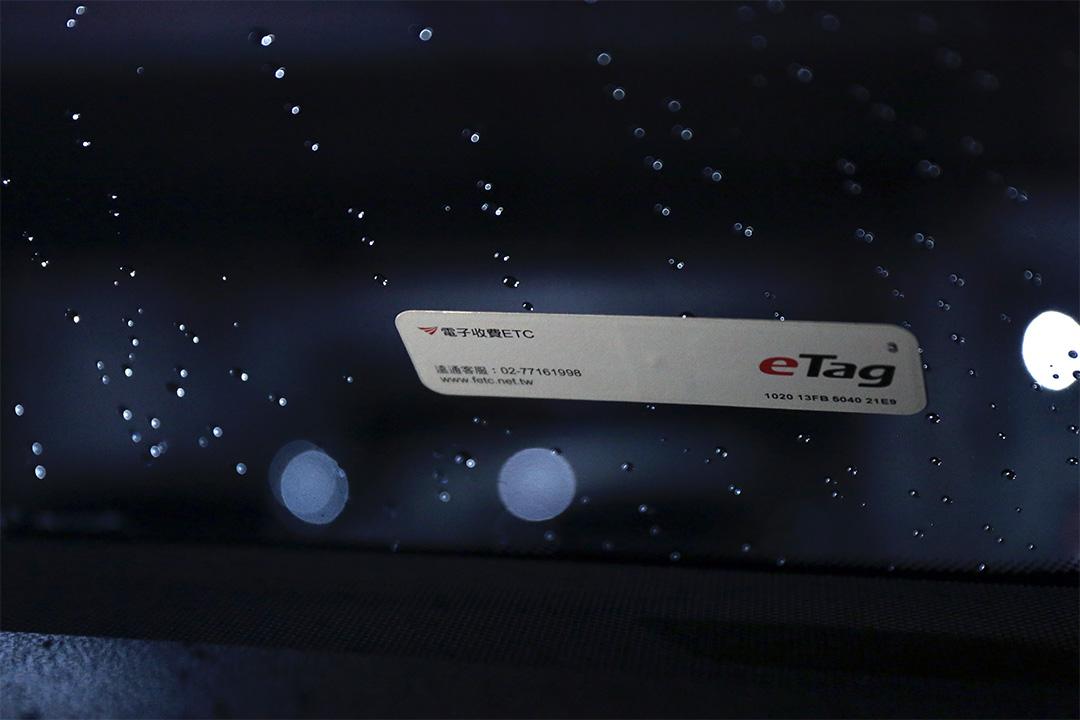 eTag 感應貼紙。