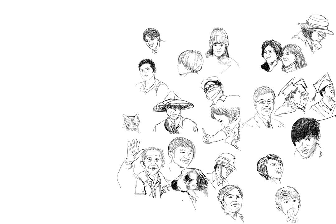 第十四任總統副總統就職紀念郵票設計草圖之一。設計:聶永真x陳聖智。