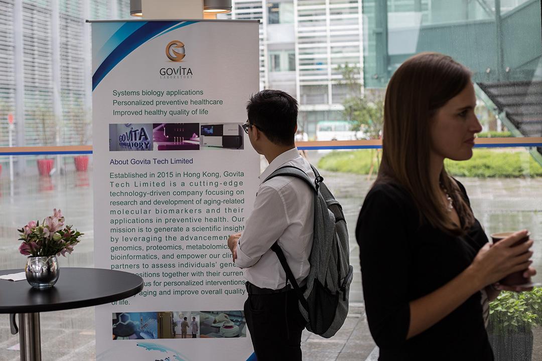 Govita Tech舉辦的實驗室開幕儀式。