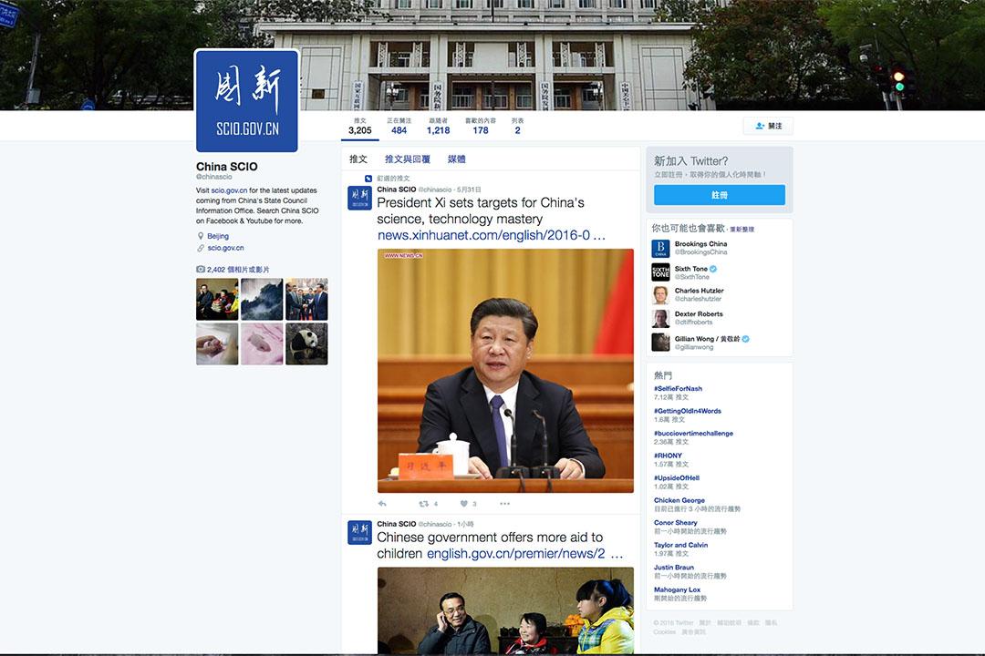 中國政府在Twitter上開設賬號。