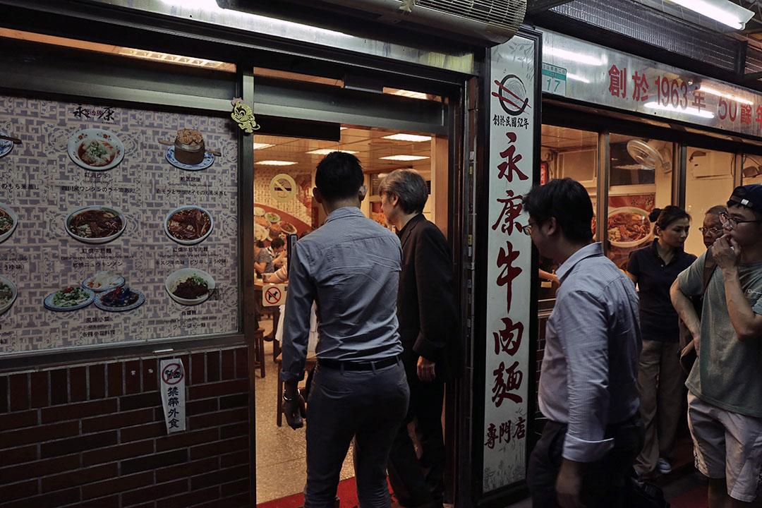 永康牛肉麵館。