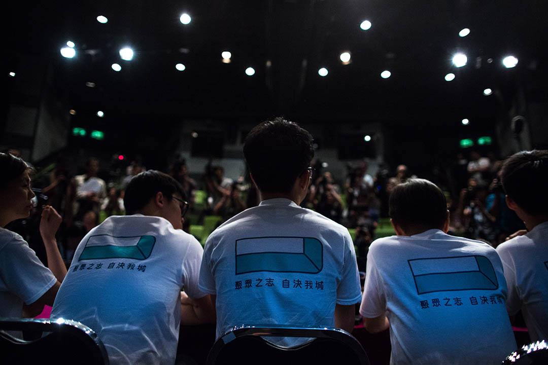 「香港眾志」Demosistō創黨禮。