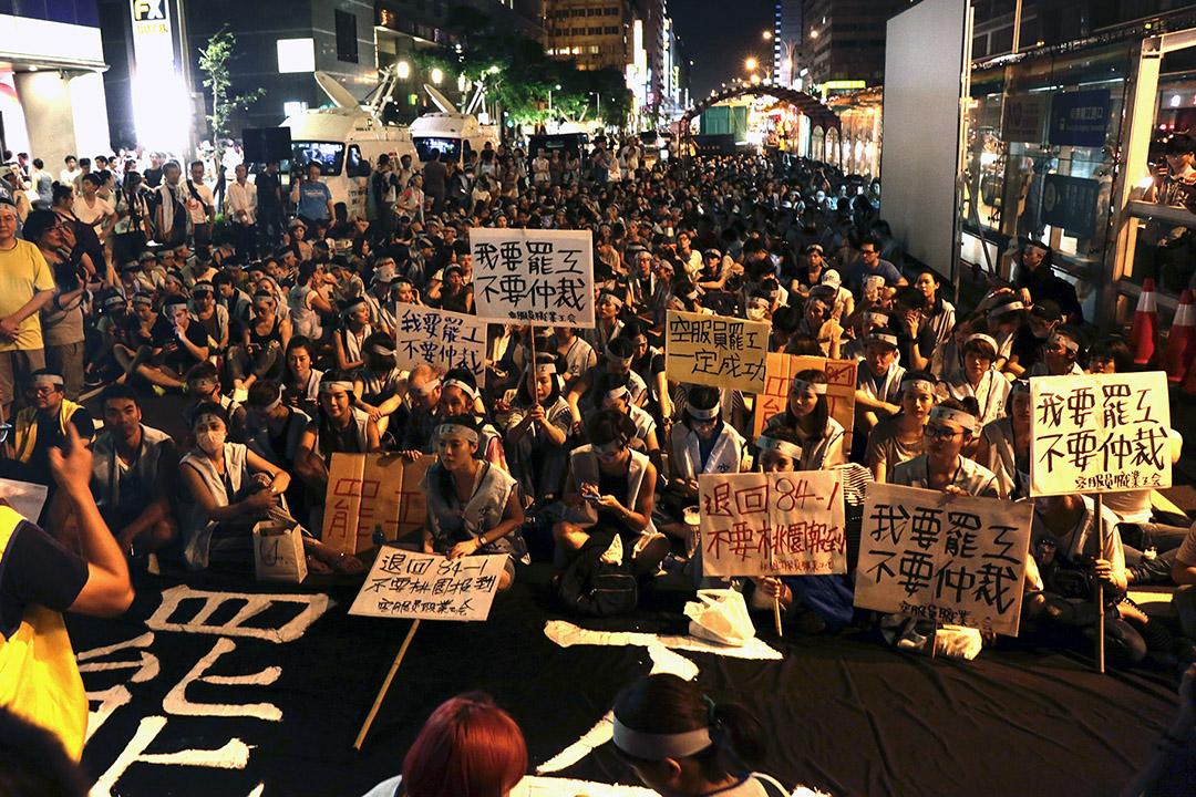 桃園市空服員職業工會宣布24日零時起開始罷工。