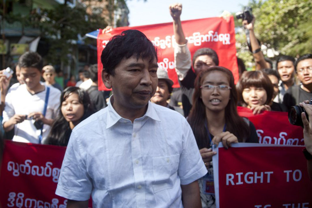 緬甸民運人士敏哥奈。
