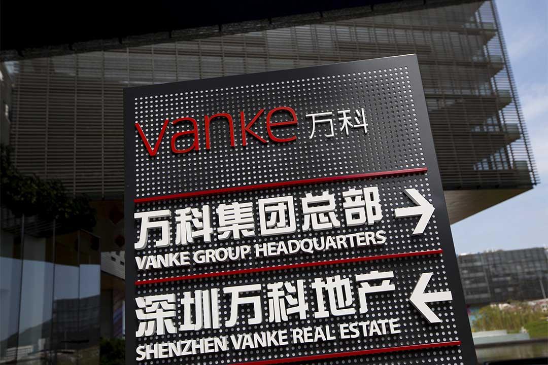 圖為萬科集團總部和深圳萬科地產的方向指示牌。