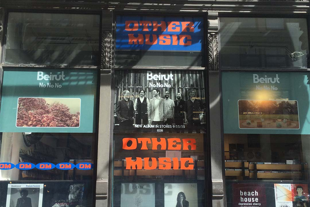 位於紐約市內的Other Music。