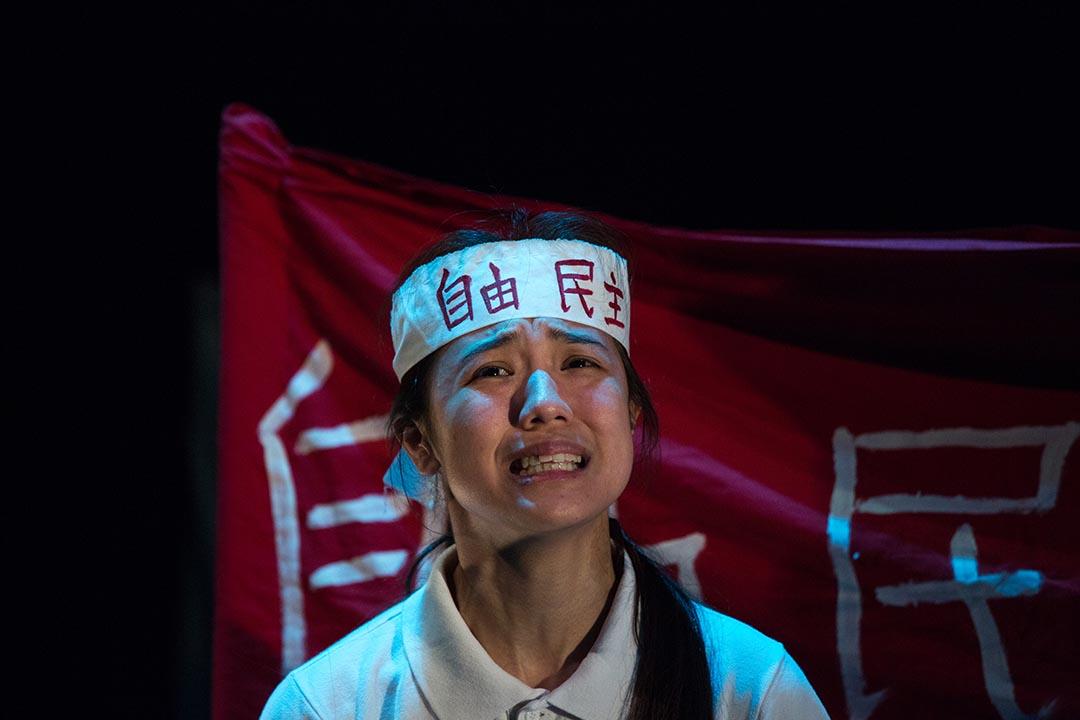 《讓黃雀飛》的女主角譚芷翎,飾演從北京逃亡至香港的學運學生曉青。
