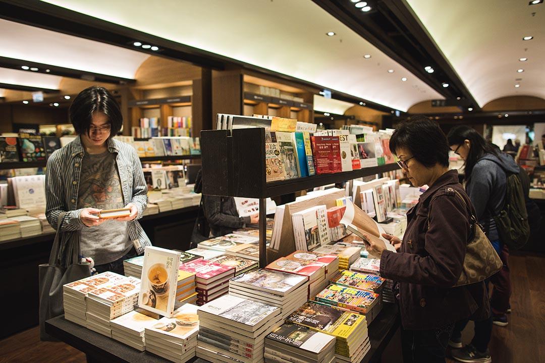 誠品書店。
