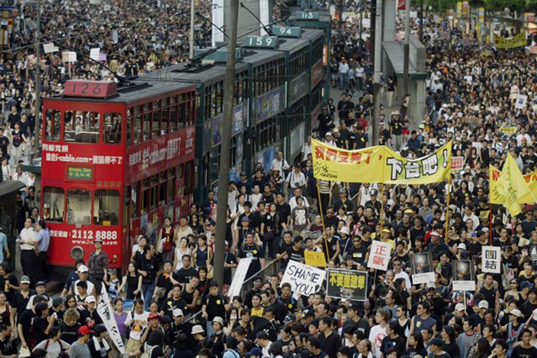 2003年七一50萬人參與大遊行。