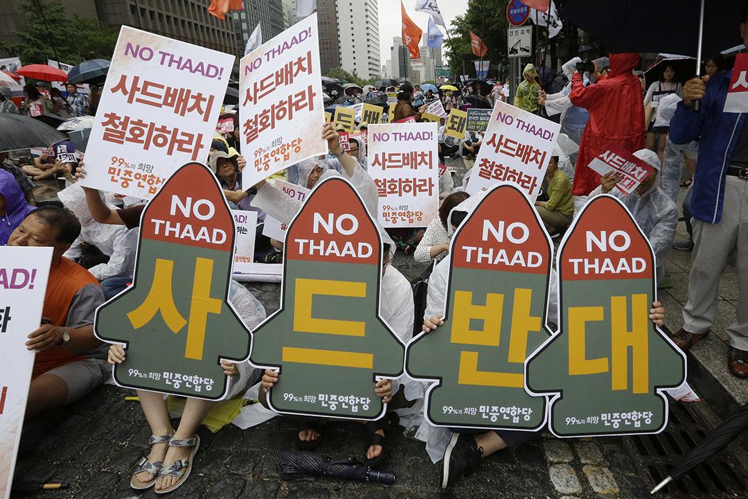 韓國首爾,示威者舉行集會抗議美國將在韓國境內部署戰區高空防衛系統(THAAD)。