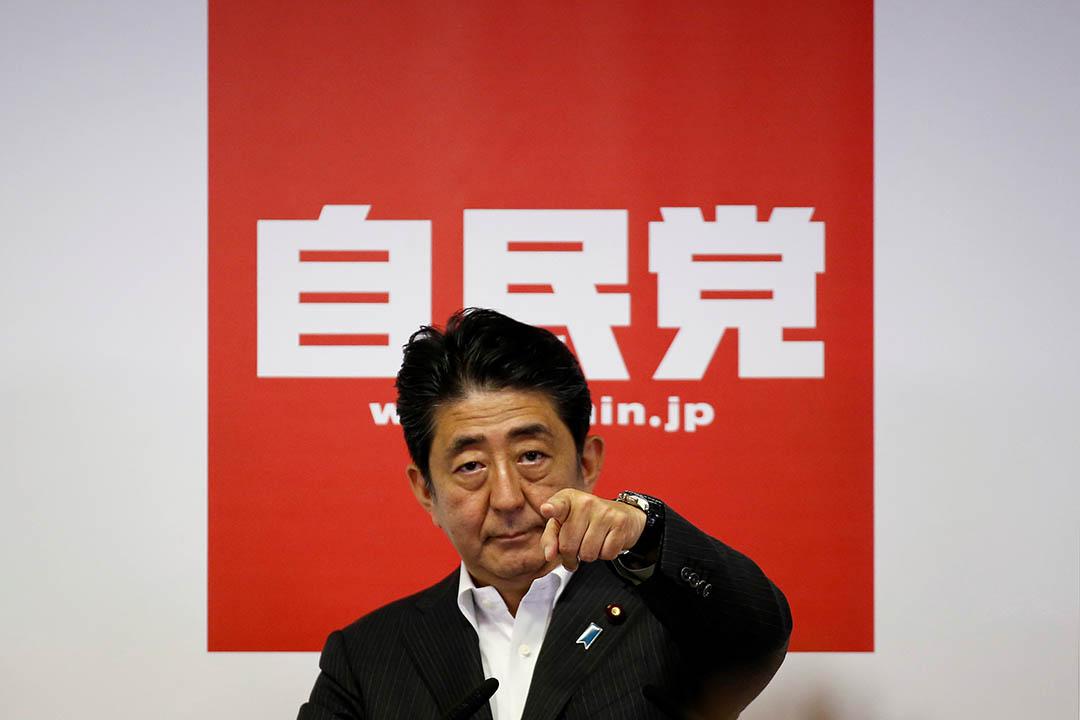 日本首相安倍晉三領導的自民黨在參議院選舉中獲勝。