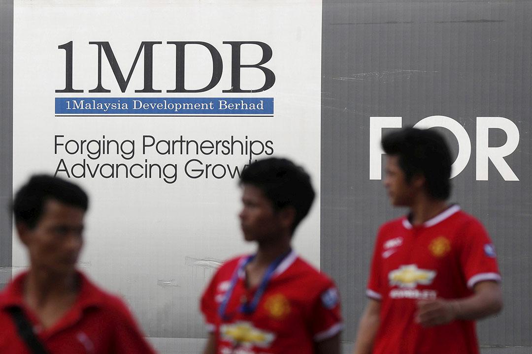 美國司法部宣布充公馬來西亞國家投資基金(1MDB)10億美元資產。