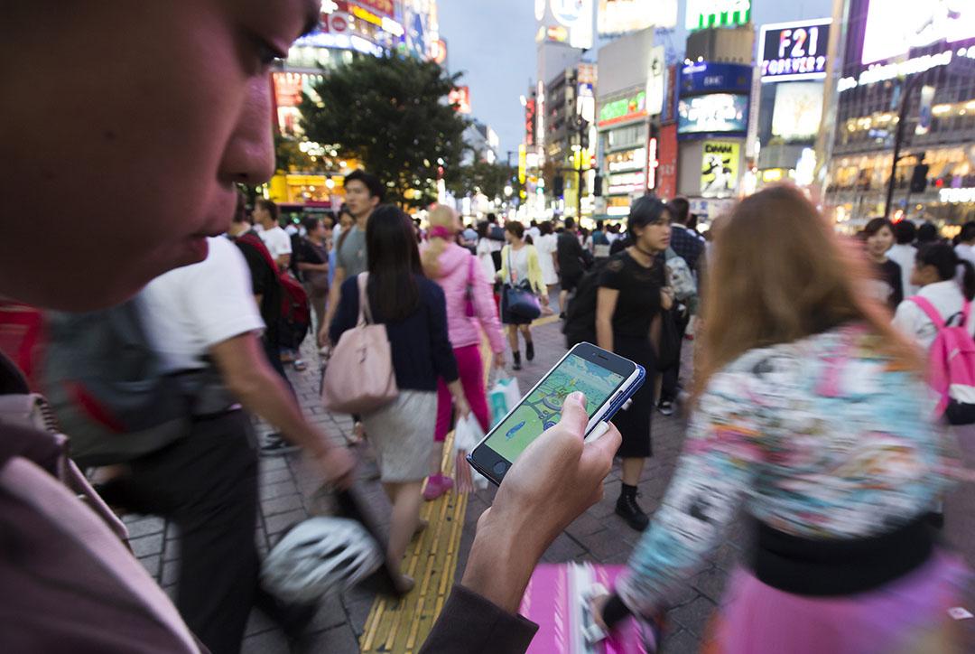 Pokémon Go 於7月22日在日本正式上架,吸引許多民眾下載。