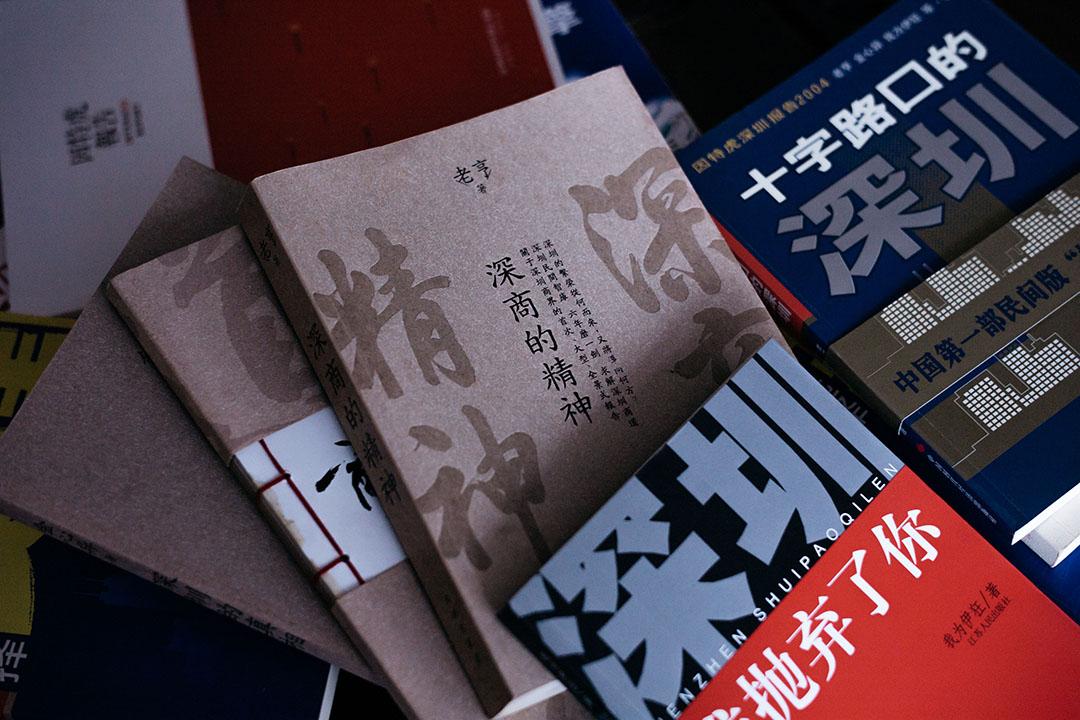 「三劍客」各自所著的深圳評論集。
