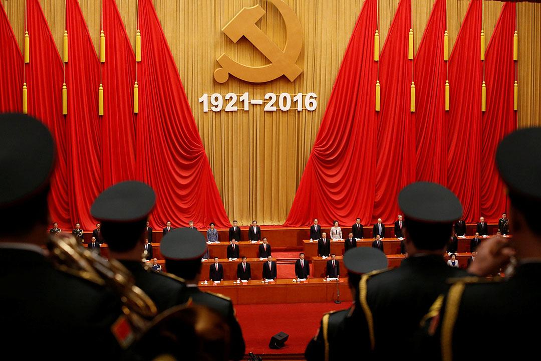 慶祝中國共產黨成立95週年活動。