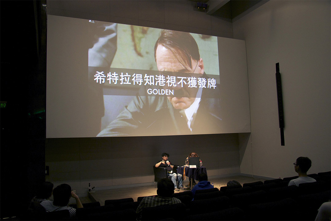2014年6月8日鮑藹倫談「香港錄像實踐」後,中港民間交流才剛開始。上周末中央美院「時間測試:國際錄像藝術研究觀摩展」和會議,亦邀請錄映太奇來京參與。