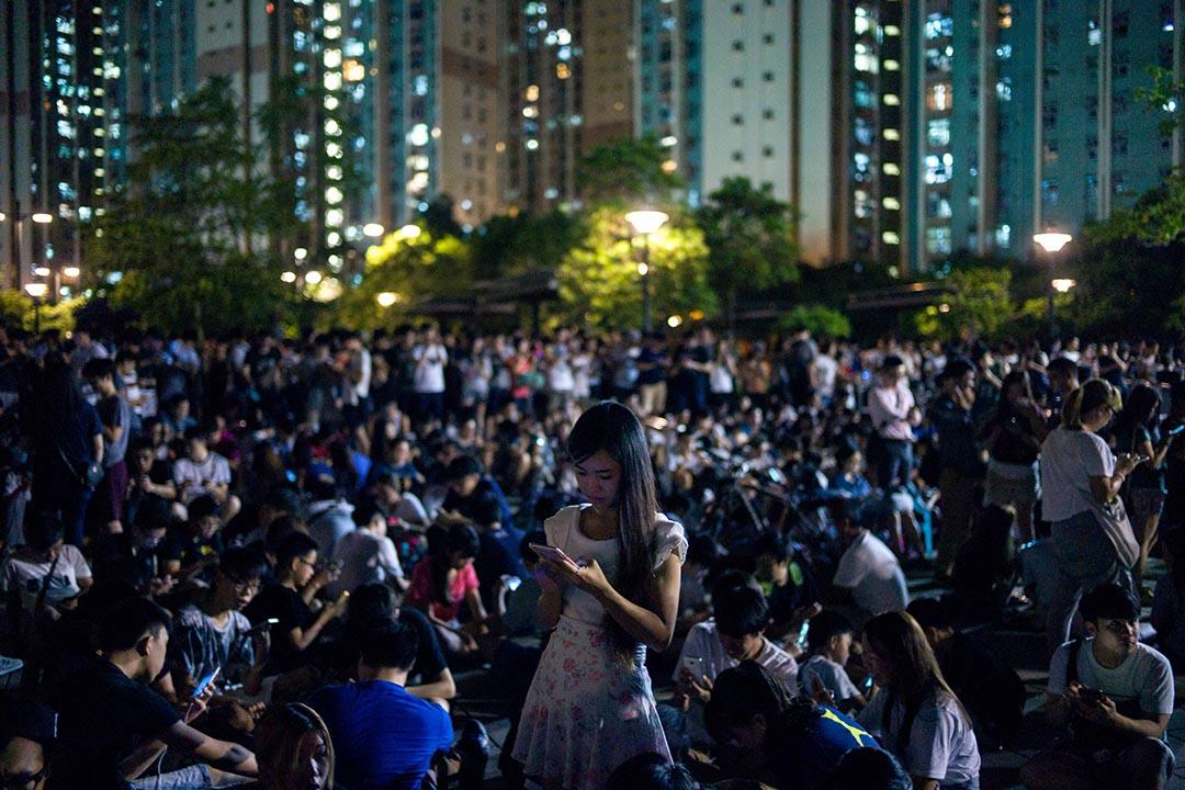 大批市民到天秀公園「捉精靈」。