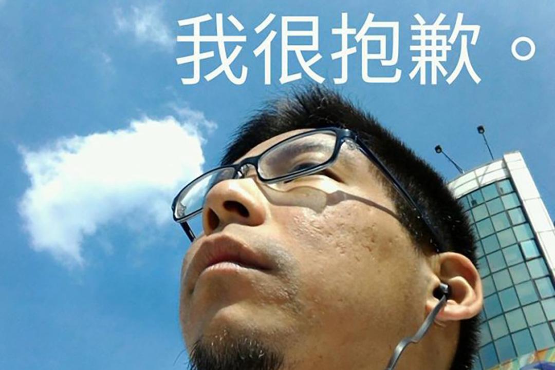 台灣「向中國道歉大賽」發起人王奕凱。