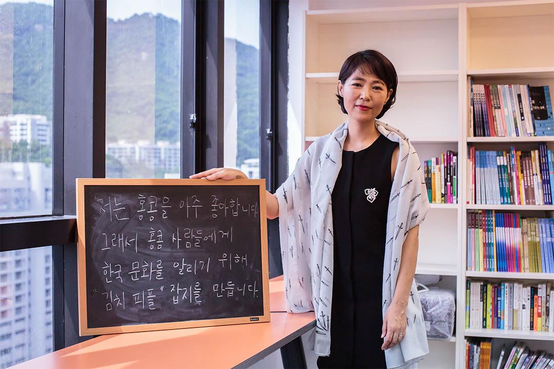 Dr. Park Misun。