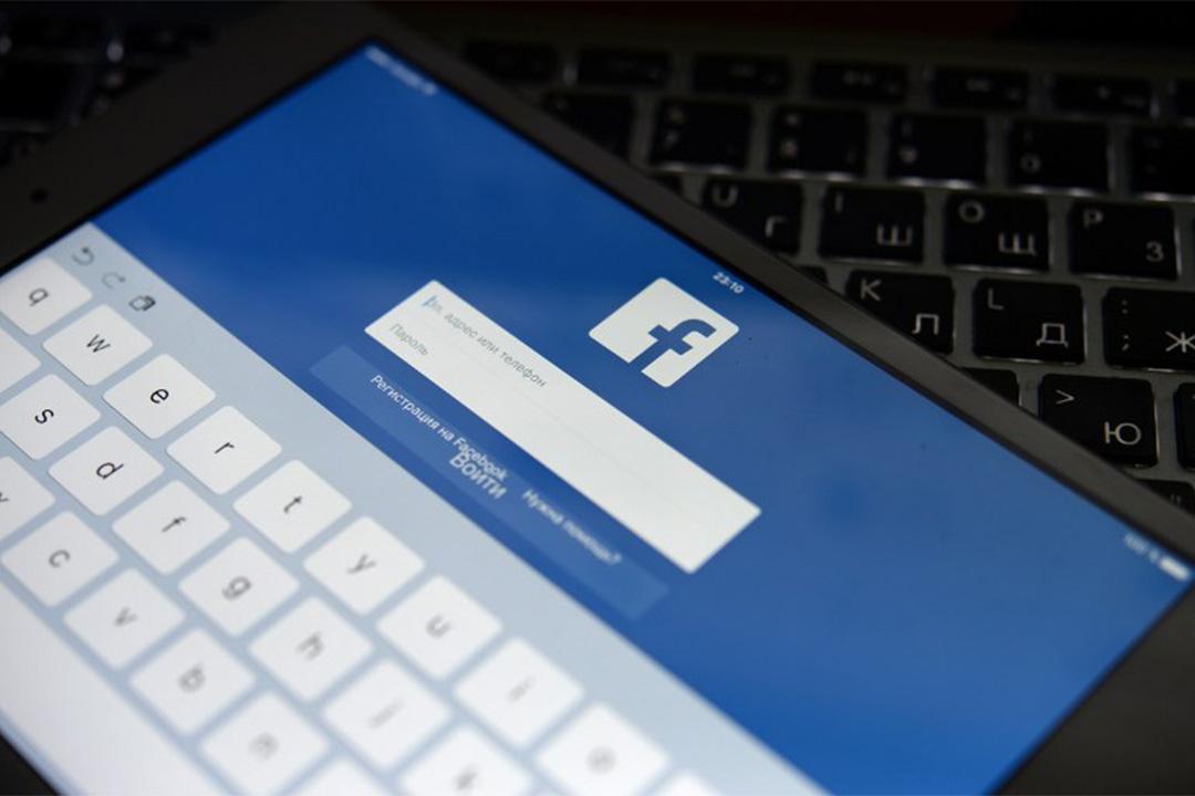 日本興起「數字遺物處理」服務,會協助家屬處理逝者電腦上的信息。圖為社交網站登入頁面。