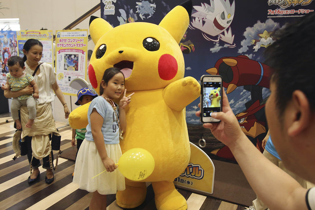 pokemon go 在日本推出。