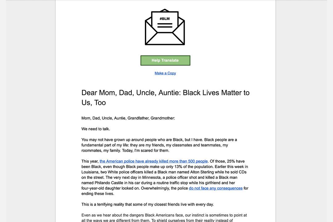 亞裔美國人發起網絡群眾支持「黑人的命也是命」運動。
