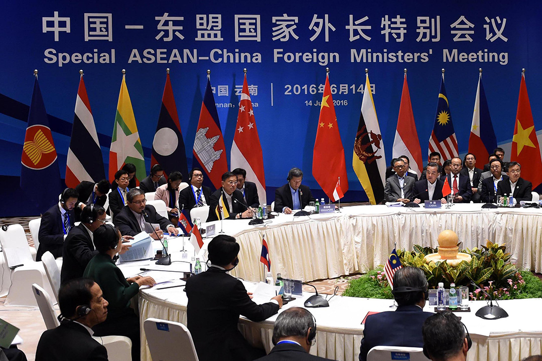 2016年6月14日,中國—東盟國家外長特別會議在雲南玉溪舉行。