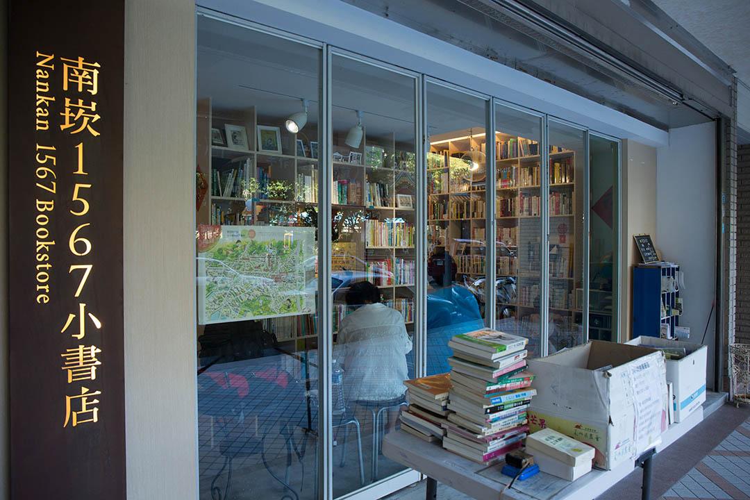 隱身於大樓之中的南崁1567小書店。