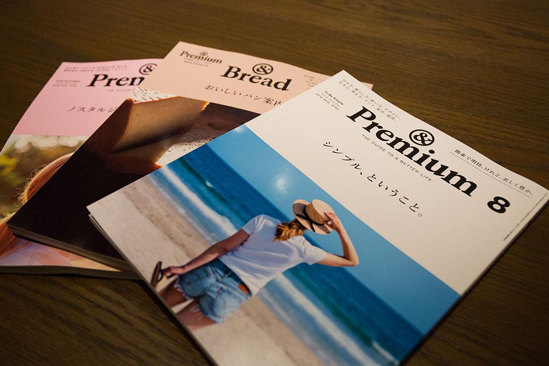 《&Premium》雜誌。