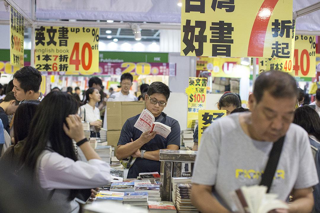 2016香港書展。
