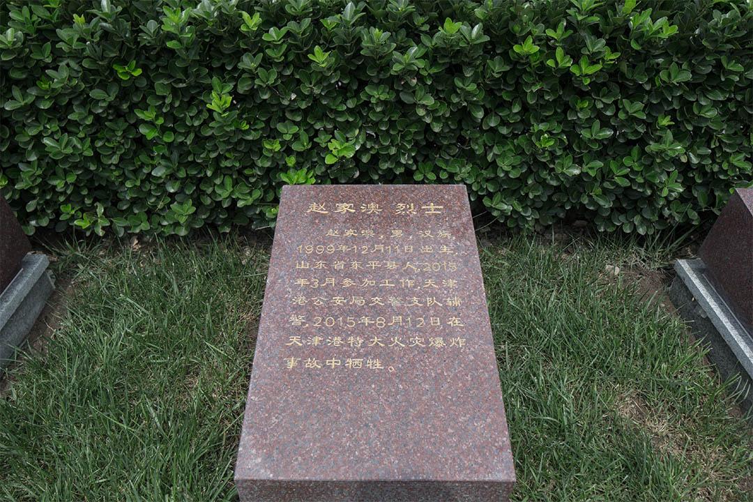 在塘沽烈士陵園內,安葬著天津812爆炸的部分烈士,其中年紀最小的一位生於1999年。