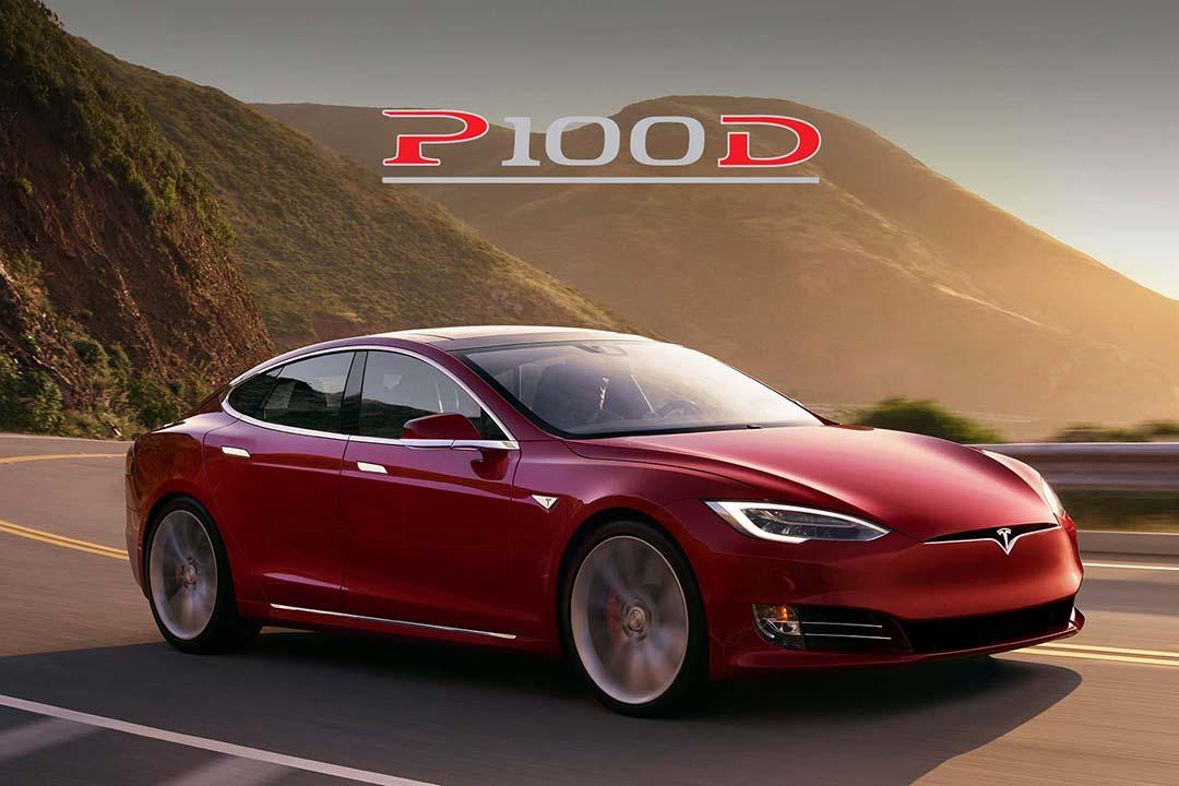 特斯拉(Tesla)宣布推出 Model S 型號的高端版本 P100D。