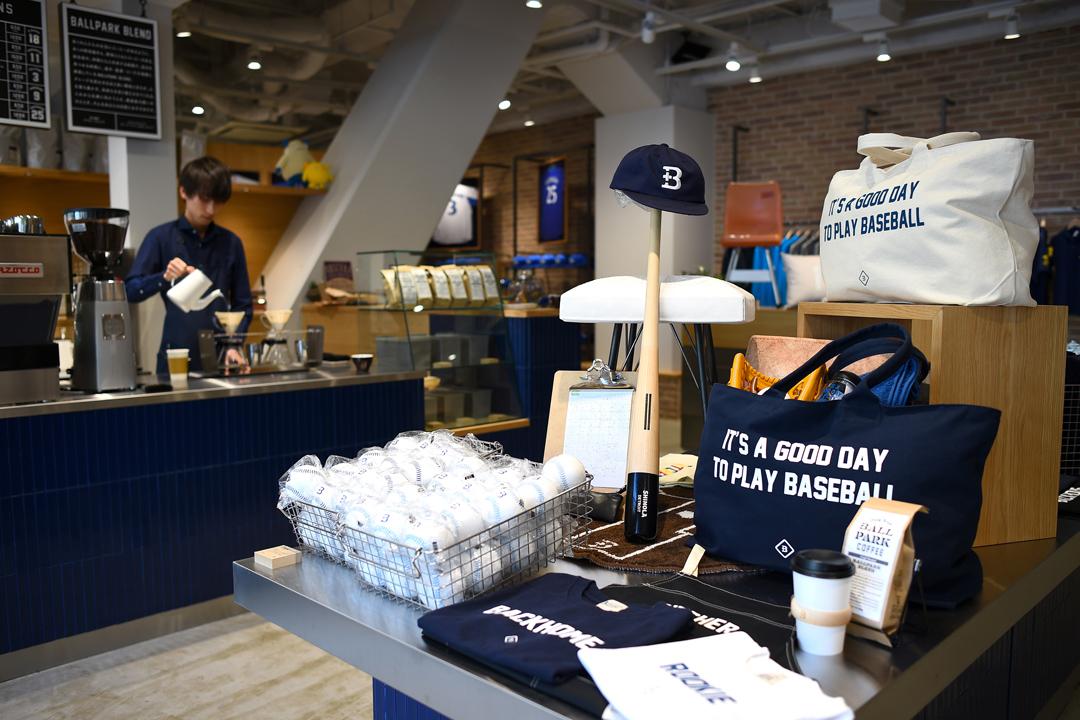 method's project:為日本職棒橫濱DeNA海灣之星企劃的球場附設商店「+B」。