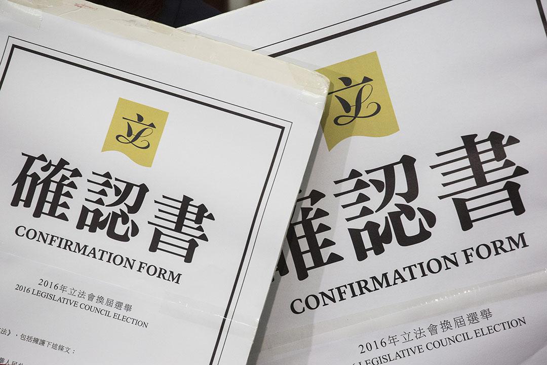 選舉管理委員會在立法會選舉提名期開始前,突然宣布參選人要簽署一份「確認書」,要求參選人確認基本法中有關香港是中國一部分的條文,及保證效忠香港特別行政區。