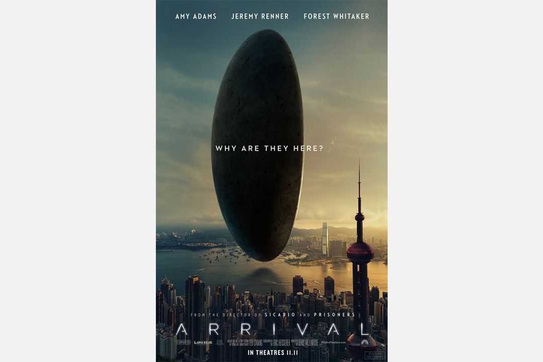 《Arrival》