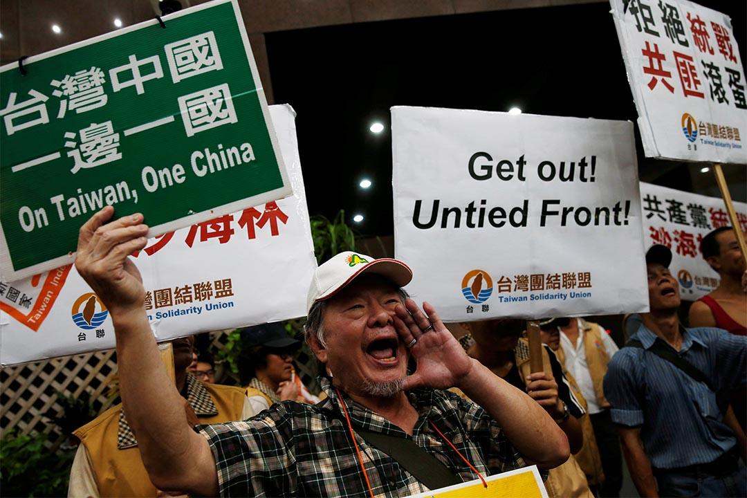 2016年8月22日,有團體在中共上海市委統戰部部長沙海林到台灣期間發起示威,一個反中示威者叫喊口號。